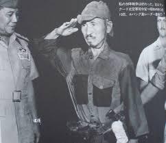 Teruo Nakamura surrenders