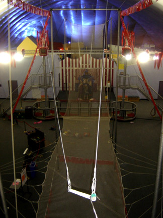 empty_flying_trapeze